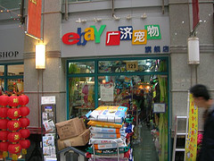 A store full of products on display